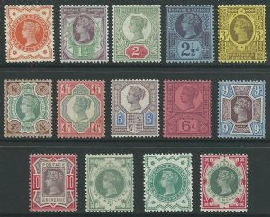 1887 Queen Victoria Jubilee Stamp Set Mounted Mint SG197-214